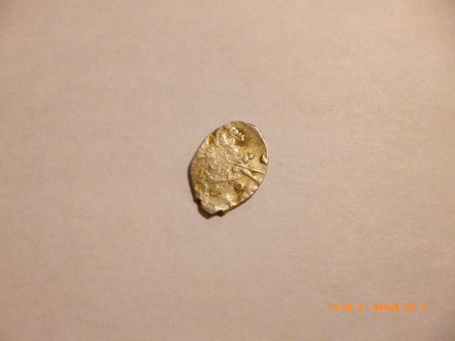 Монеты периода правления бориса
