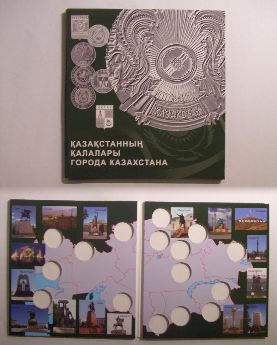 Монеты 3 копейки 1991 года л м цена