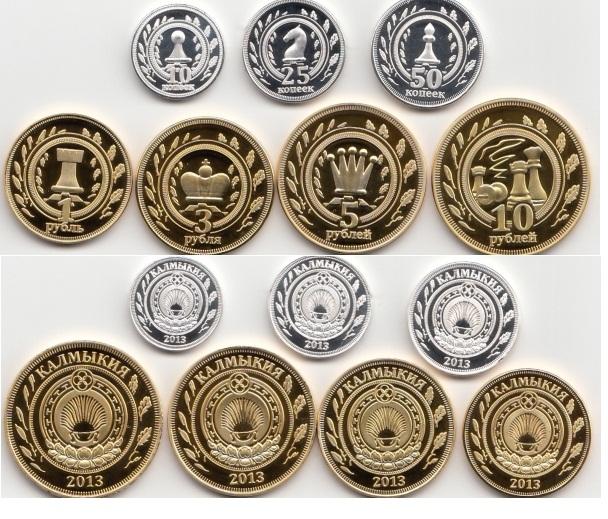 Монета шахматы металлоискатели из китая цены
