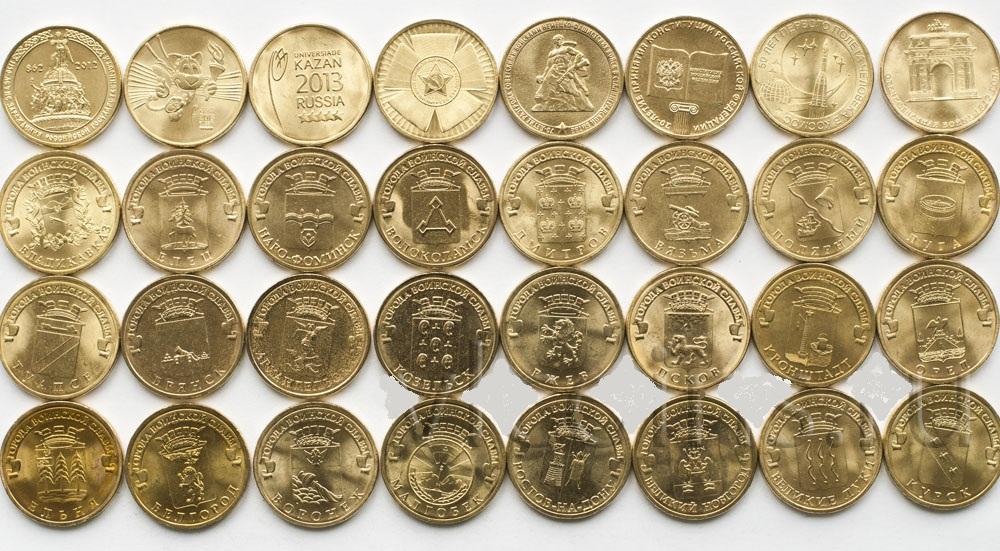 Комплект монет 10 рублей монеты франции серебро