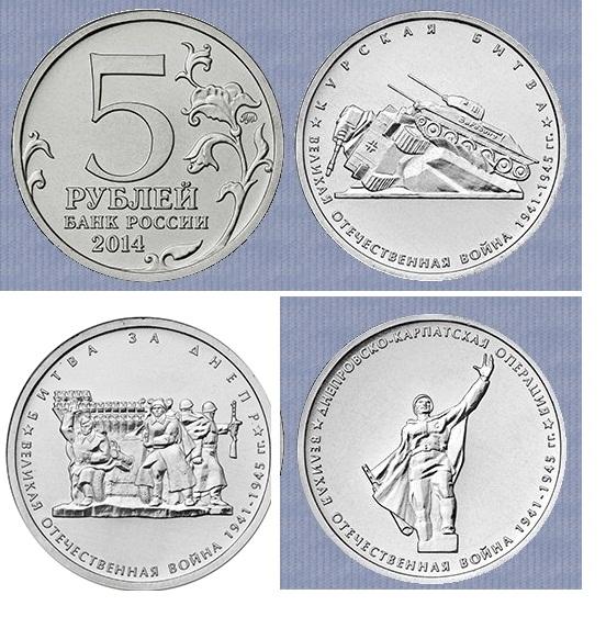 5 рублёвые 2014 walmart сайт