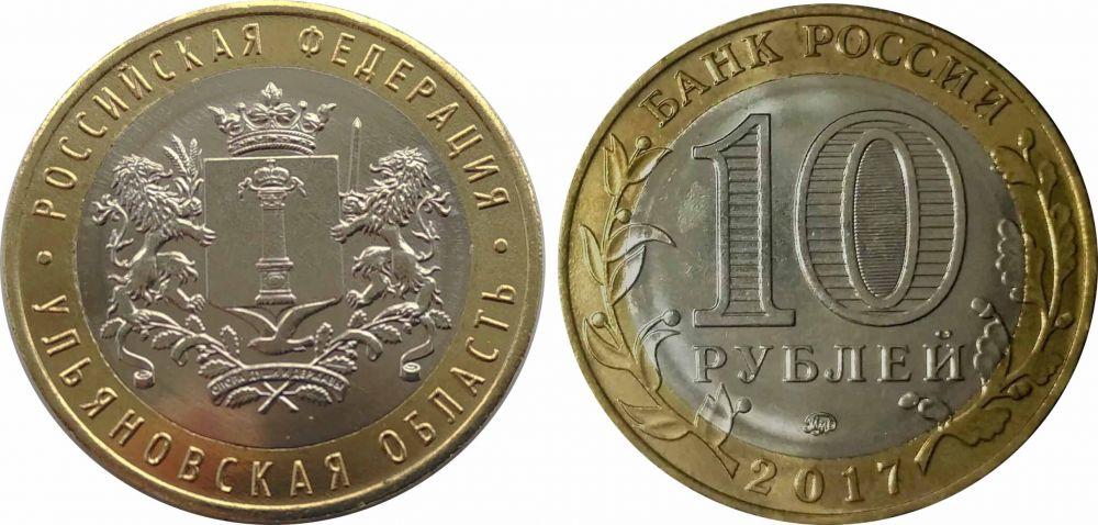 монеты евро доллары
