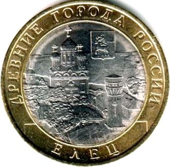 Монеты россии и ссср россия ссср снг
